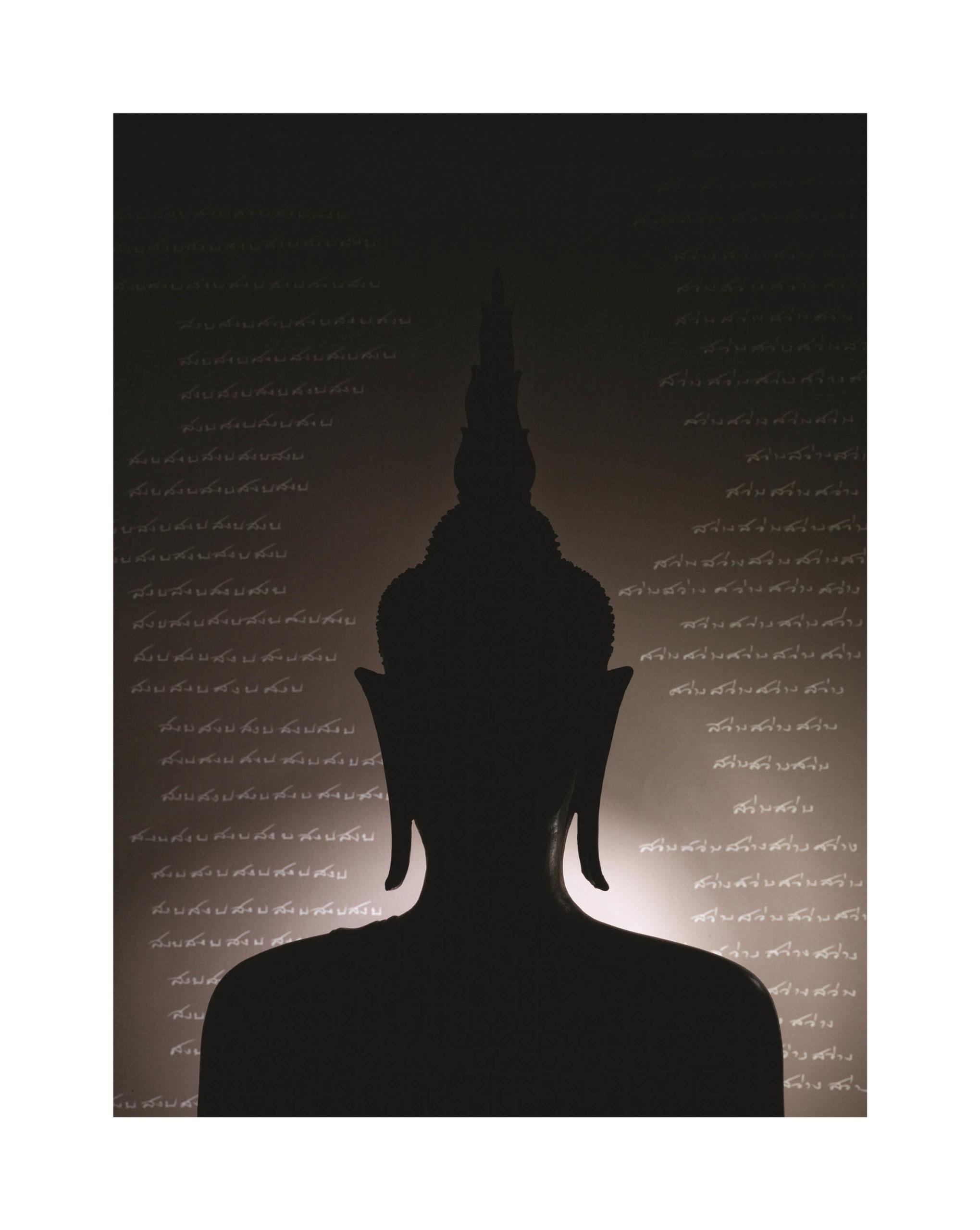Calmness-Light